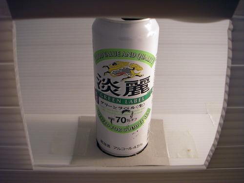 ①缶風洞6